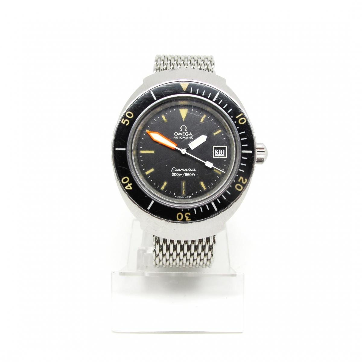 Omega vintage pilot watch